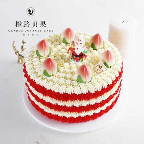 qc108/qc109【十年老店·橙路蛋糕】寿星婆巧克力寿桃