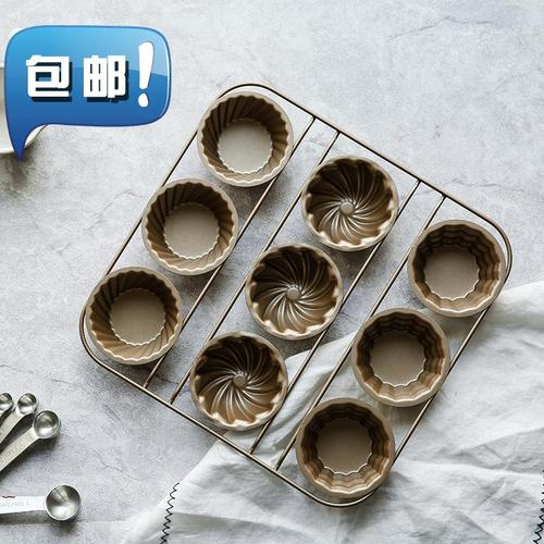 烘焙模具 阳晨9连线架花型花形布丁模烘k焙小面包模小杯子蛋糕模