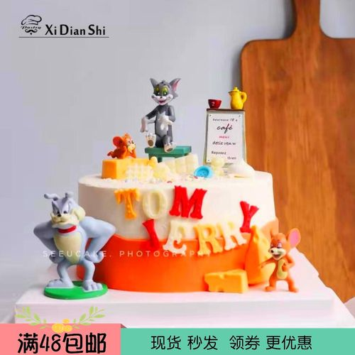 汤姆猫杰瑞猫和老鼠生日蛋糕装饰玩具摆件烘焙装扮配件