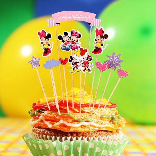 周岁派对创意蛋糕插旗卡通插牌宝宝生日蛋糕装饰布置
