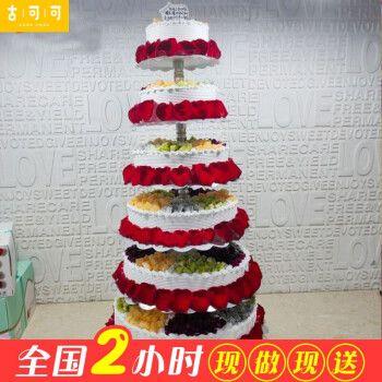 网红多层生日蛋糕定制同城配送当日送达全国订做公司活动老人过寿订婚