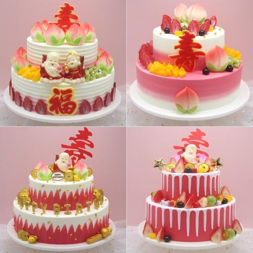 双层过寿仿真蛋糕模型2020新款寿桃祝寿塑胶生日蛋糕