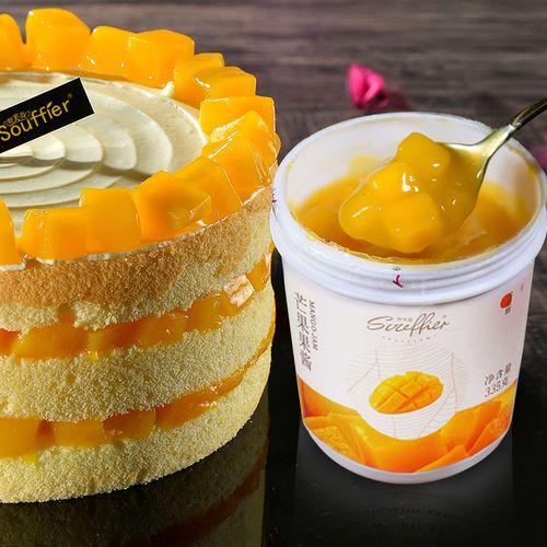芒果酱果粒果酱烘焙冰淇淋酸奶蛋糕夹心果酱果肉面包