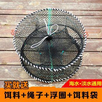 笼渔笼龙虾网渔网螃蟹笼甲鱼花篮 40*20(12饵+20米绳+5浮圈+10饵料袋)