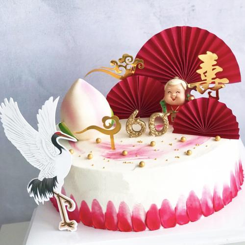 老人过寿烘焙装饰寿公寿婆红色折扇纸扇仙鹤祥云祝寿生日蛋糕插牌