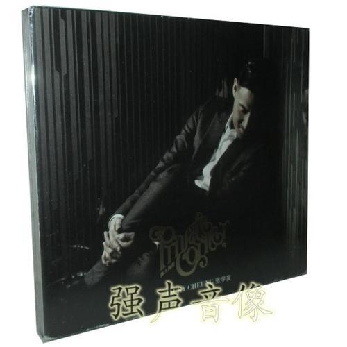 正版 张学友 私人角落private corner(cd)2010年专辑