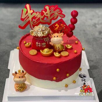 2021牛年创意发发生日蛋糕全国同城定制新鲜制作配送广州上海成都