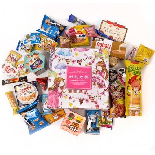 箱一整箱送女友好吃的休闲麻辣肉类食品儿童小吃美食礼盒装 我的女神