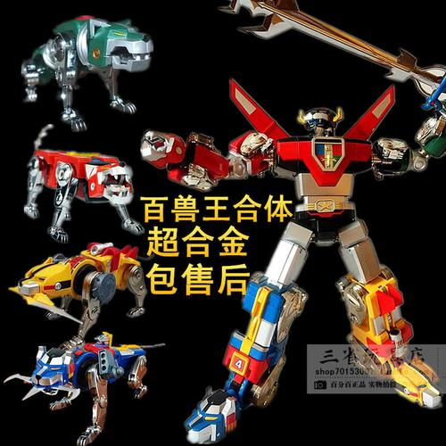 fj模玩超合金战神金刚红色雄狮子百兽王变形玩具五狮