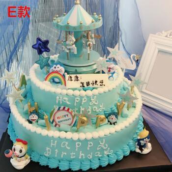 网红旋转木马生日蛋糕双层多层蛋糕卡通儿童周岁百日宴男孩女孩全国