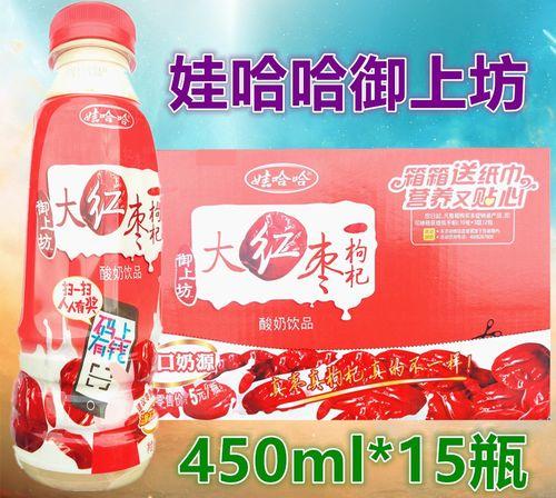 娃哈哈大红枣枸杞酸奶饮品 真枸杞新旧包装更替