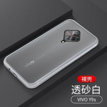 优瞐 vivo y9s手机壳.v1945a磨砂vivy9s全包viviy9s防