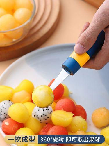 水果勺子花样吃西瓜的勺商用大号挖球款挖球器硬冰淇淋不锈钢家用