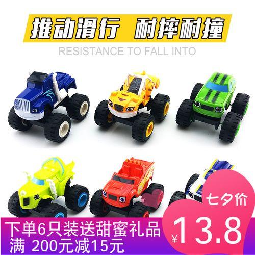 巴士越野滑行汽车飚速宝宝火焰旋风机器儿童玩具战车