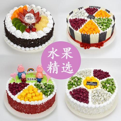 寿字玫瑰花蛋糕卡通2020年生日蛋糕模具模型祝寿塑胶