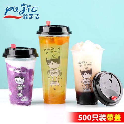太空狗90口径一次性奶茶杯塑料杯果汁饮料500ml带盖