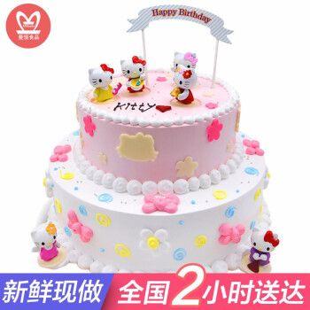 双层女孩公主同城配送全国当日送达卡通水果夹心蛋糕送女生幼儿园活动