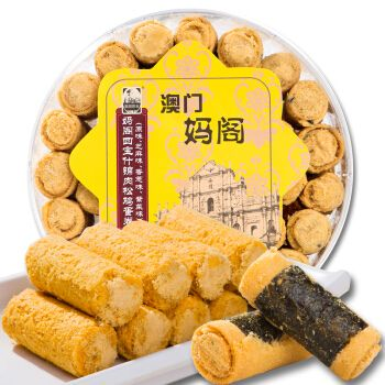 中国澳门 妈阁饼家四宝什锦海苔肉松鸡蛋卷 酥性饼干糕点 休闲零食