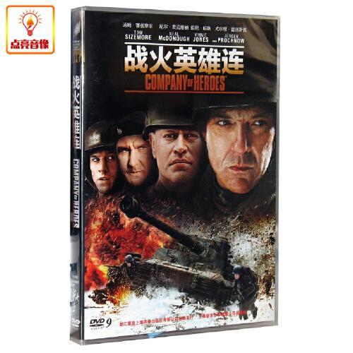 正版电影 战火英雄连(dvd9) 汤姆?赛兹摩尔 现货