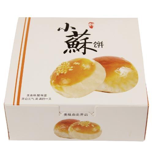 100个装 新款小酥饼牛皮纸盒蛋糕盒老婆饼纸盒迷你