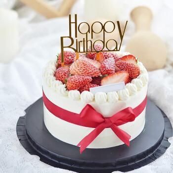 蛋糕新鲜草莓蓝莓跨年送男女朋友全国同城专人配送当日送达 祝福礼物