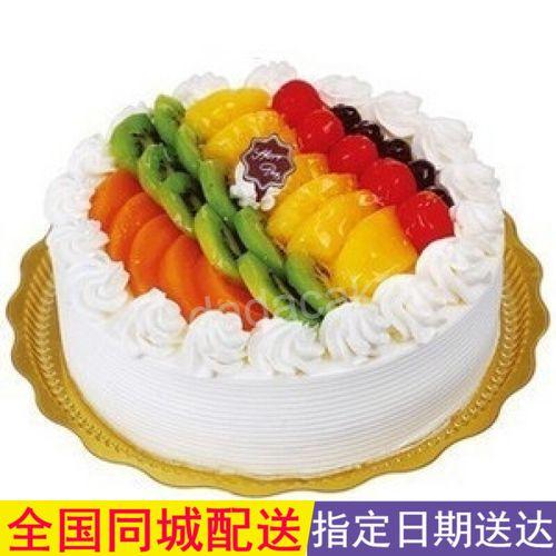 微山泗水嘉祥蛋糕速递舞钢宝丰县叶县铜陵马鞍山界首杭州湖州蛋糕店