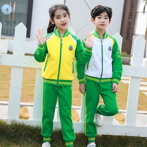 广州市番禺区小学生校服冬装套装男生女生运动装长裤