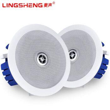 菱声(lingsheng)定压吸顶喇叭定阻吸顶音响天花喇叭吊顶音响音乐