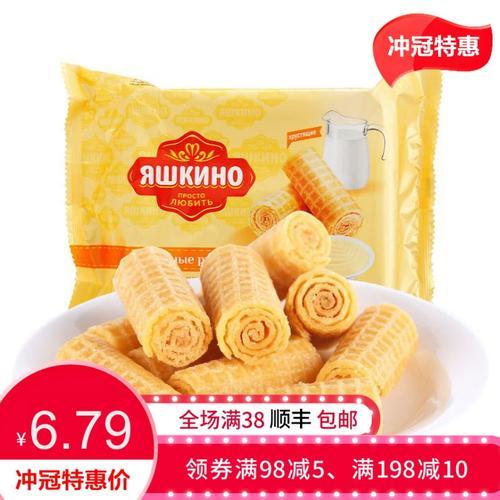 俄罗斯进口kdv炼乳夹心威化蛋卷160g 1袋鸡蛋卷酥性饼干零食品新