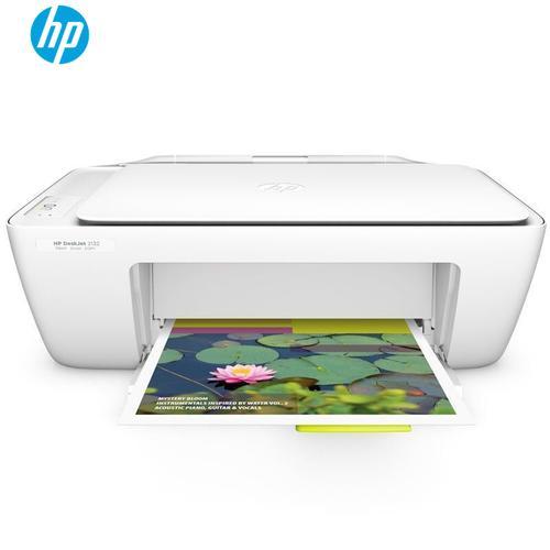 惠普(hp) deskjet 2132 彩色喷墨一体机家用多功能打印机一体机(打印