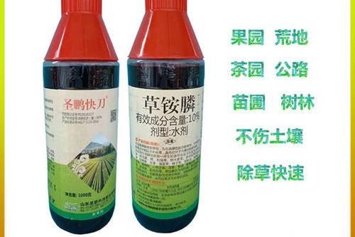 0/瓶  圣鹏10%草铵膦 草铵磷 杂草除草剂 农药