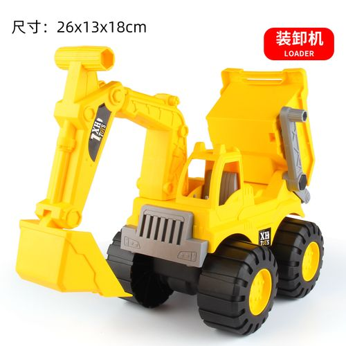 【六一儿童节礼物】儿童玩具车工程车挖掘机玩具车大号可拆装套装