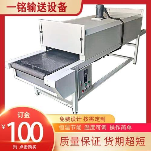 隧道炉烘干线 丝印网带不锈钢烤漆炉 喷油恒温输送机五金工业烤箱