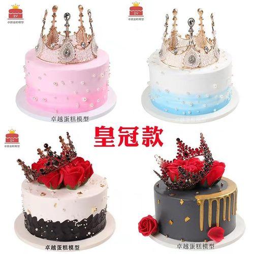 仿真蛋糕模型2021新款网红皇冠生日蛋糕模型假蛋糕