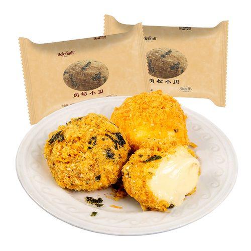 贝克米兰肉松小贝蛋糕手撕海苔肉松面包网红糕点下午茶营养早餐小贝