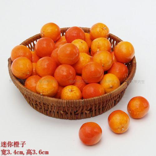 橙子小水果食物桔子摄影道具十个迷你摆件橙子手工