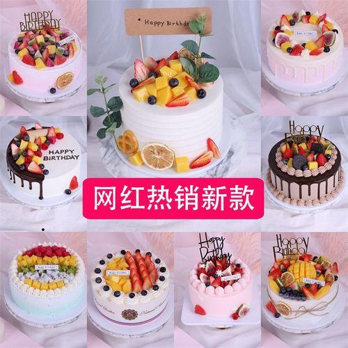 生日蛋糕模型仿真2021新款网红水果蛋糕样品模具模型