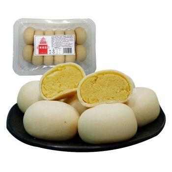 楚味堂 绿豆饼奶黄绿豆椪早餐面包类糕点心好吃的早点
