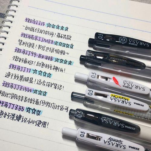 日本zebra斑马笔jj15中性笔黑考试学生用限定速干不渲染jj77刷题