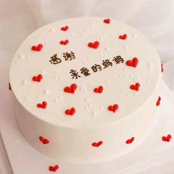 网红玫瑰蛋糕送爸妈礼物蛋糕预定全国西安南京福州济南石家庄送货上门