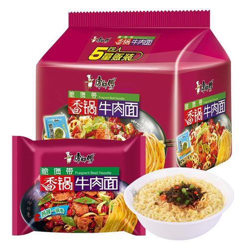 康师傅脆海带香锅牛肉面105g*5包/组