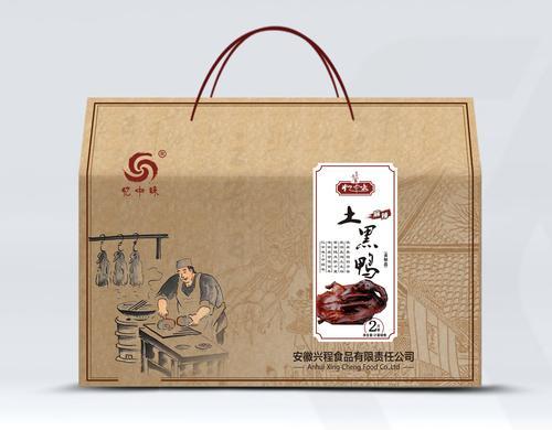 忆中味 土黑鸭礼盒 灵璧特产 麻辣味 2只装 礼品好选择