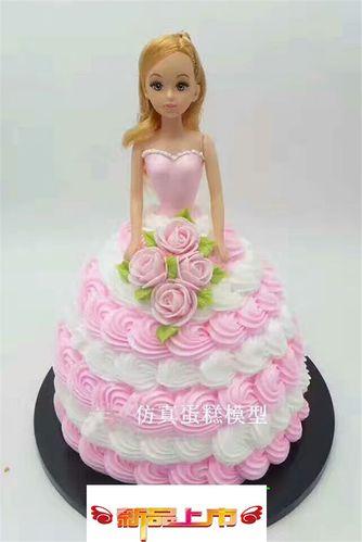 新款粉色芭比公主芭比娃娃蛋糕模型 仿真蛋糕定制