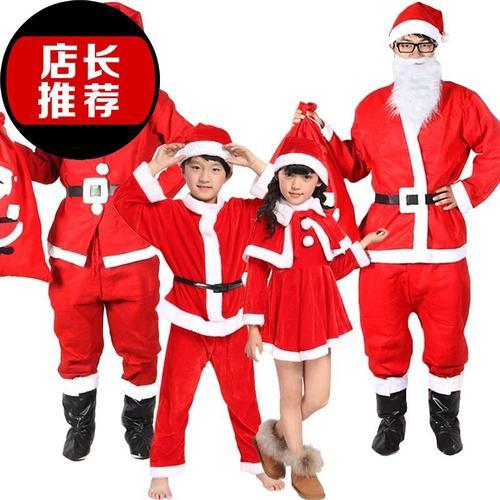 圣诞节装饰品圣诞老人服装圣诞老爷爷演出衣服男女士