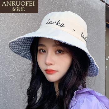 安若妃轻奢品牌格子双面渔夫帽子女夏季新款韩版遮阳字母休闲棉质盆帽