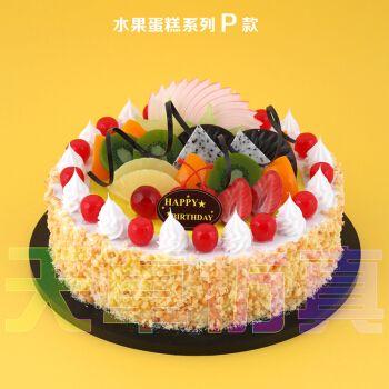 2020新款仿真蛋糕模型水果生日蛋糕模型 婚庆欧式水果