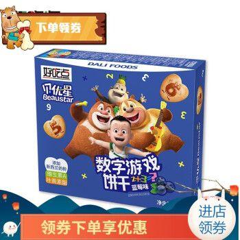 贝优星熊出没ip熊大熊二 儿童饼干90g*4盒下午茶零食