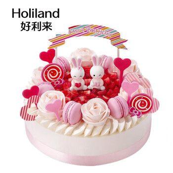 好利来 甜蜜花园 15cm+25cm 酸奶提子味生日蛋糕限南京上海订购