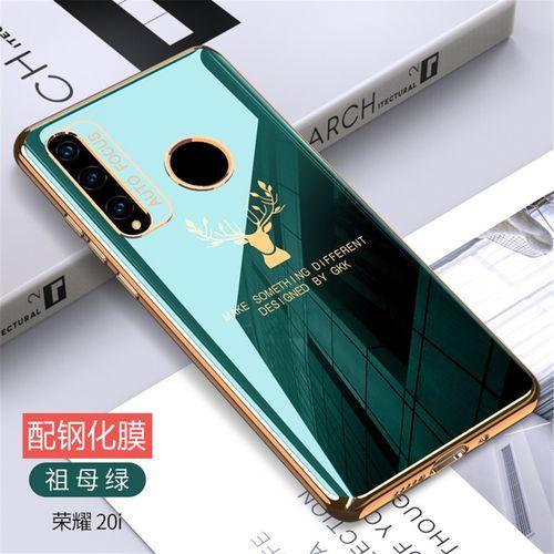 华为荣耀20/20s/20pro/20i/9x/9xpro手机壳电镀软壳tpu保护套麋鹿