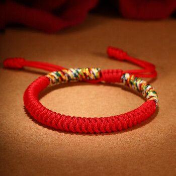 手链手工编织绳情侣款送节生日礼物礼品 红色五彩吉祥款(男均码)
